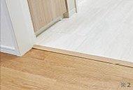 廊下から各居室や水まわりへは可能な限り段差をなくし、つまずき事故の防止に配慮しています。※玄関、バルコニーの出入口等を除く