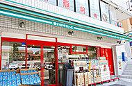 まいばすけっと井田中ノ町店 現地より約270m
