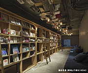 BOOK AND BED TOKYO 約6,140m ※2