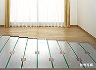 リビング・ダイニング、キッチン、洋室(サービスルーム(納戸)含む)の床には足元から部屋全体を暖めるTES温水式床暖房を標準装備。