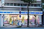 ローソン鹿児島新屋敷店 約110m(徒歩2分)