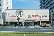 タイヨー荒田店 約470m(徒歩6分)