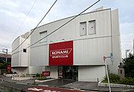 コナミスポーツクラブ東松原 約1,740m(徒歩22分)