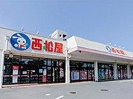 西松屋南与野埼大通り店 約510m(徒歩7分)