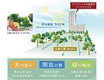 別所沼公園 (徒歩23分、自転車8分/約1,800m)
