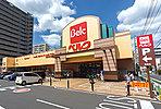 ベルク浦和根岸店 約200m(徒歩3分)