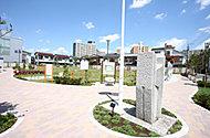 わらび公園 約420m(徒歩6分)