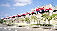 コストコ金沢シーサイド倉庫店 約6.8km(車11分)