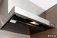 レンジフードは、吸い込み効果を高め、油汚れも拭き取りやすいホーロー整流板付きです。