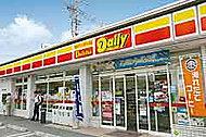 デイリーヤマザキ熊本大江本町店 徒歩2分/約150m