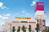 イオン熊本中央店 徒歩8分/約600m