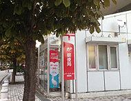 リバーシティ21郵便局 徒歩3分/約170m