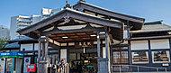 JR中央線「高尾」駅 徒歩6分/約470m
