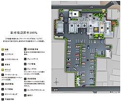 金沢の中心、暮らしの質を追求したゆとりのランドプランを実現しました。