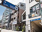 地下鉄東山線「東山公園」駅 徒歩10分/約770m