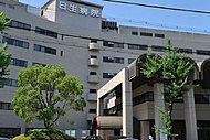 日生病院 徒歩14分/約1,060m