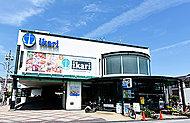 いかりスーパーマーケット 門戸店 ※1 徒歩10分/約780m