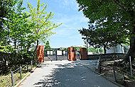 市立広田小学校 ※1 徒歩7分/約540m
