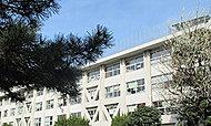 番町小学校 約120m(平成28年2月撮影)