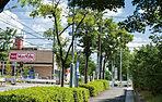 鳴子町交差点 徒歩4分/約310m