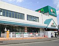 マルエツ柿生店 徒歩7分/約510m