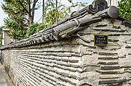 観音寺の土塀 約1,480m(徒歩19分)