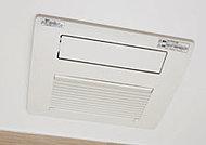 雨天や夜間などの洗濯物の乾燥をはじめ、浴室の換気、暖房、送風などの機能を備えた浴室換気乾燥機。