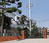 緑丘中学校 約650m(徒歩9分)