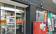 名古屋新出来郵便局 約500m(徒歩7分)