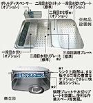 上段にはまな板や綱カゴを、中段には調理プレートや水切りを設置し、便利な作業スペースを実現。シンクの使い方が今まで以上に広がります。