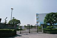 千葉市立磯辺小学校 約297m(徒歩4分)