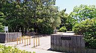 北磯辺公園 約559m(徒歩7分)