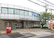 名古屋豊が丘郵便局 約450m(徒歩6分)