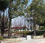 豊が丘公園 約170m(徒歩3分)