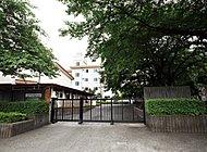 八王子市立椚田中学校 徒歩20分 (約1554m)