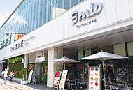 エミオ所沢 約614m(徒歩8分)