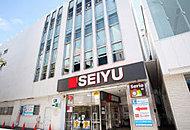 西友所沢駅前店 約671m(徒歩9分)
