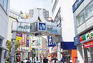 所沢プロぺ商店街 約696m(徒歩9分)