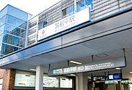 宮前平駅  約314m(徒歩4分)