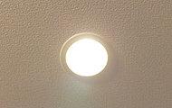 専用部の照明には、消費電力の少ないLED照明を採用しました。専有部の電気使用料を節約します。(ユニットバスは除く)