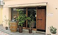 ワインと炭火焼harao 約220m(徒歩3分)