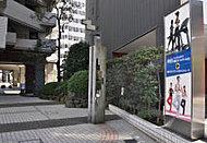 東急スポーツオアシス川口店 約355m(徒歩5分)