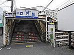 イトーヨーカドー四ッ木店 約1,010m(徒歩13分)