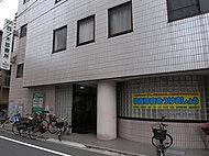 四ツ木診療所 約490m(徒歩7分)