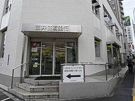 三井住友銀行 葛飾支店 約780m(徒歩10分)