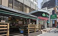 スーパー三徳西早稲田店 約380m(徒歩5分)