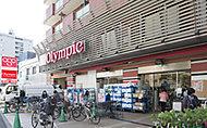 オリンピックハイパーストア早稲田店 約440m(徒歩6分)