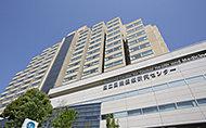国立国際医療研究センター病院 約800m(徒歩10分)