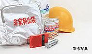 万一の災害時に役立つ防災用品を常備しています。※備蓄品は管理組合により運用していただきます。