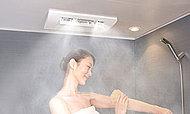 浴室暖房乾燥機にミストサウナ機能を搭載。体を芯まで温め、お肌や髪への潤いやリラックス効果を与えてくれます。